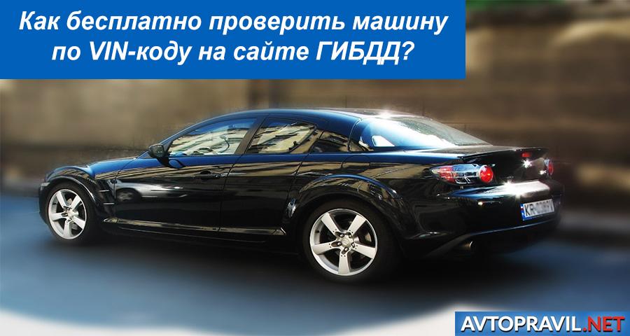 дип и чип официальный сайт москва