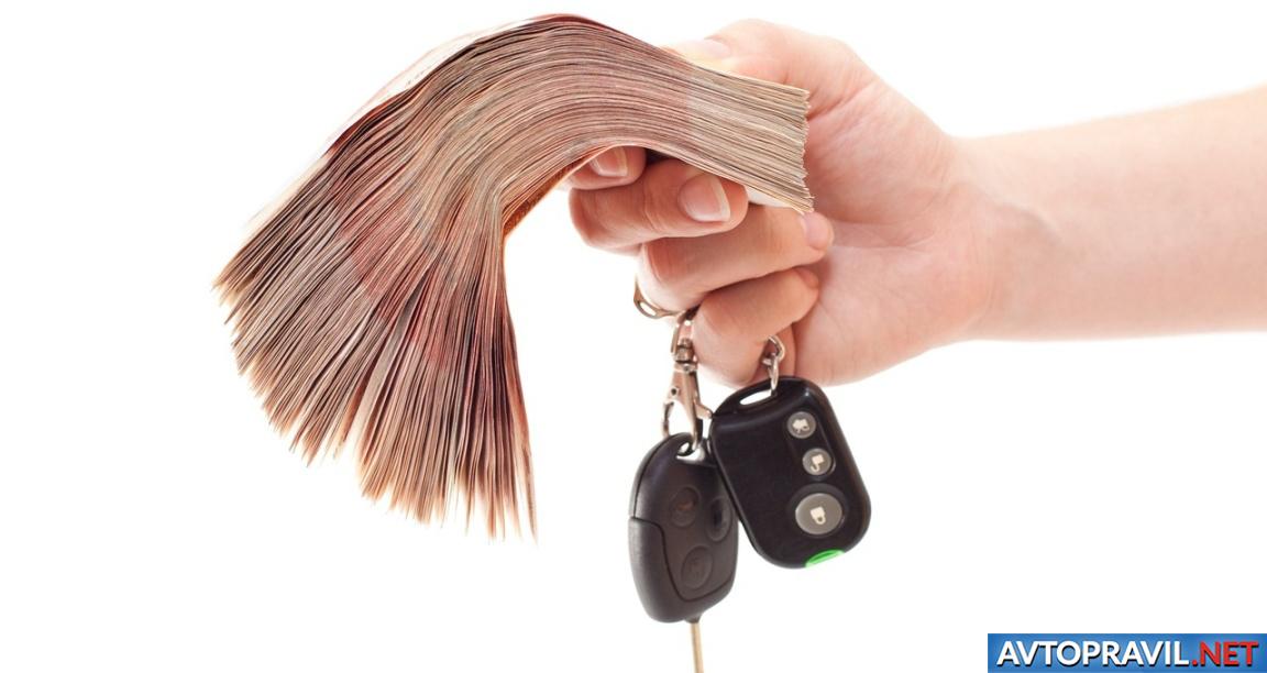 Деньги и ключи от авто в мужской руке