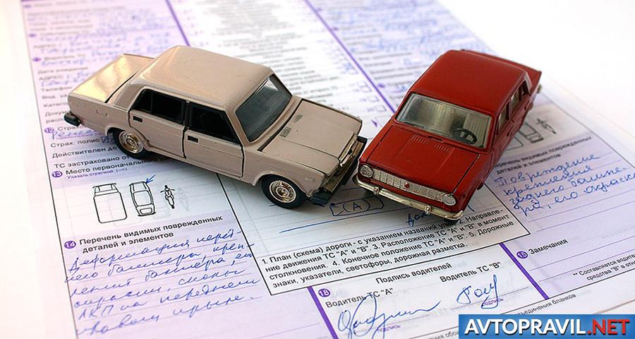 Модели автомобилей, стоящие на бланке Европротокола
