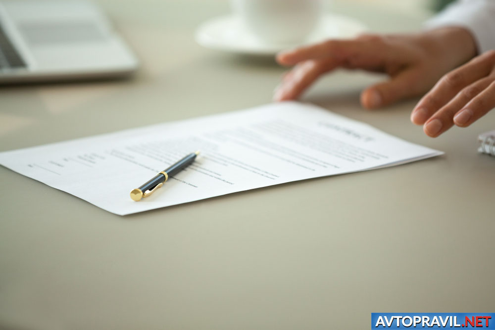 Лист бумаги и шариковая ручка