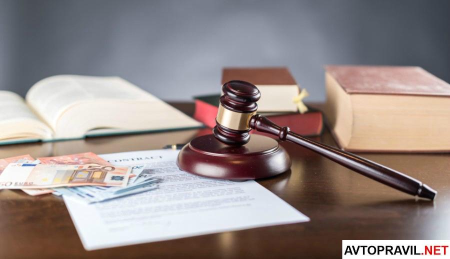 Судейский молоток и деньги на документах