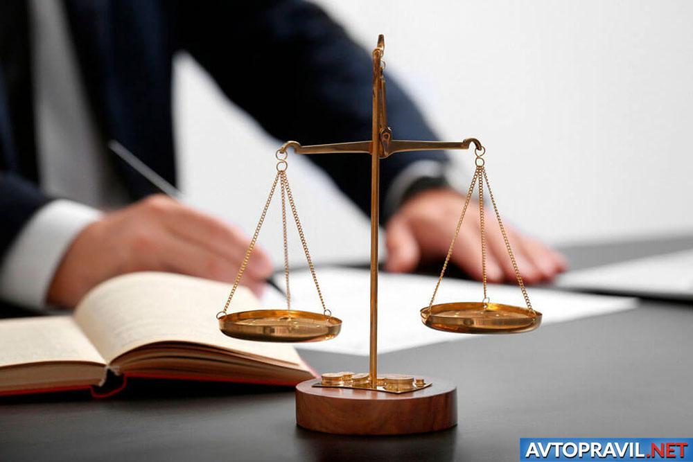 Срок исковой давности по дтп к виновнику от страховой регресс