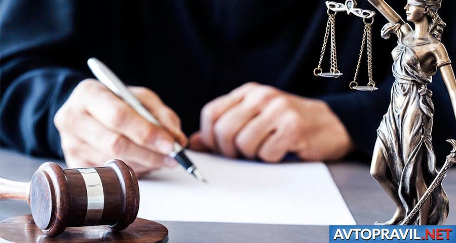 Судья пишущий на документе