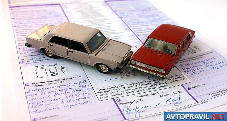 Модели автомобилей стоящие на документах страхования