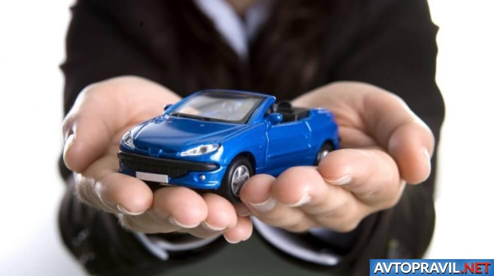 Авто в мужских руках