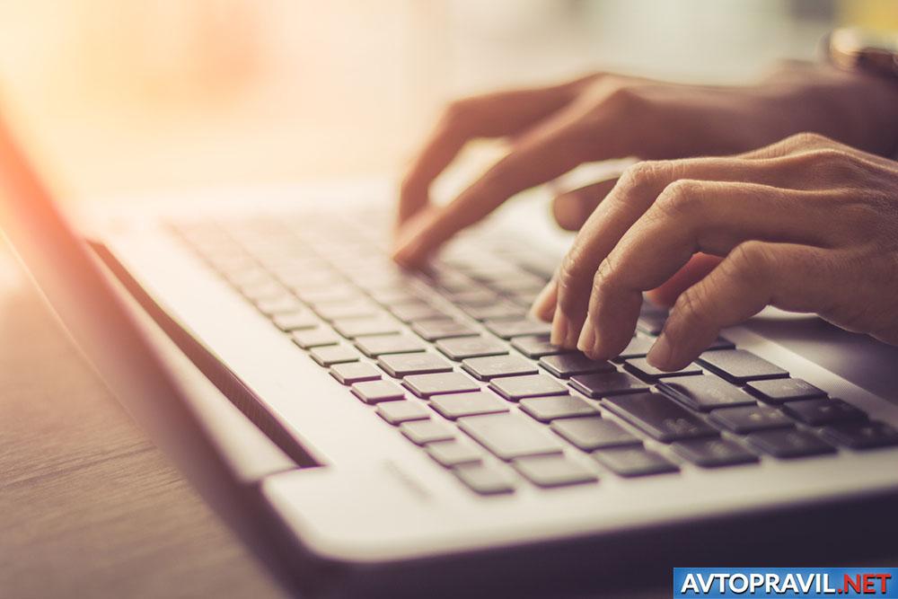 Клавиатура ноутбука и руки, лежащие на клавишах