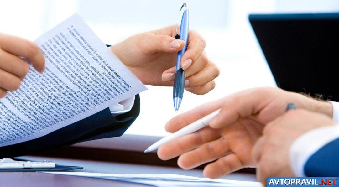 Документ и ручка в женской руке