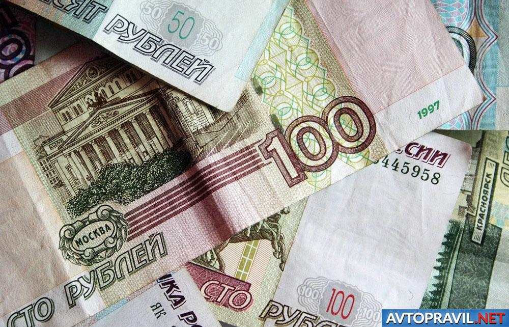 Купюры рублей