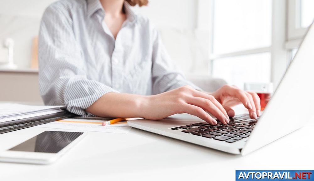 Женщина, работающая за ноутбуком