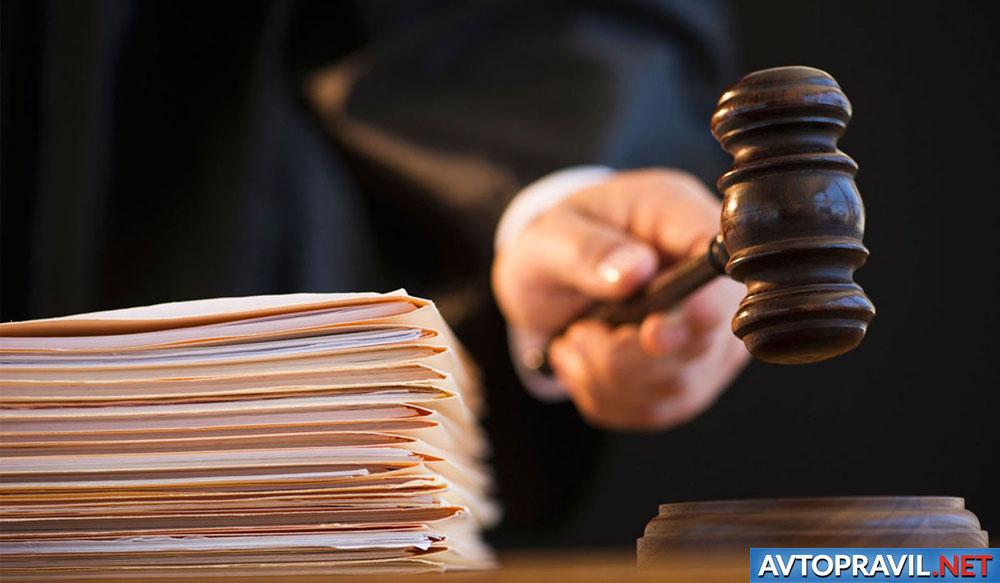 Судейский молоток и документы, лежащие на столе