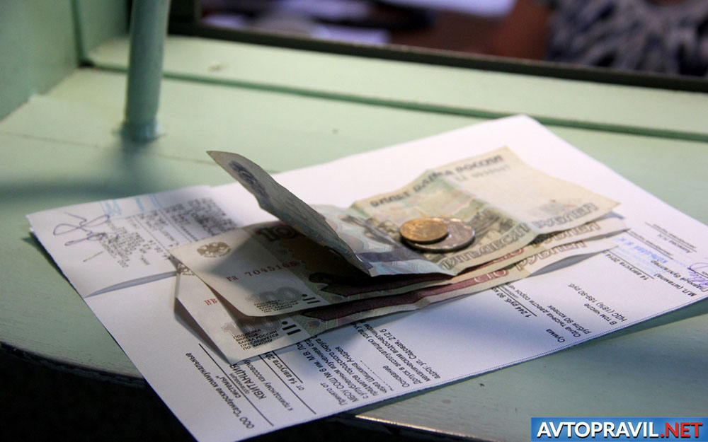 Квитанция на оплату госпошлины и рубли