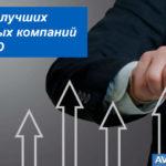 Рейтинг лучших страховых компаний по ОСАГО в 2019 году