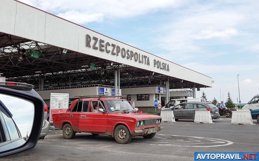 Машина на польской границе