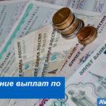 Занижение выплат по ОСАГО: что делать, если возмещение не покрыло ущерб