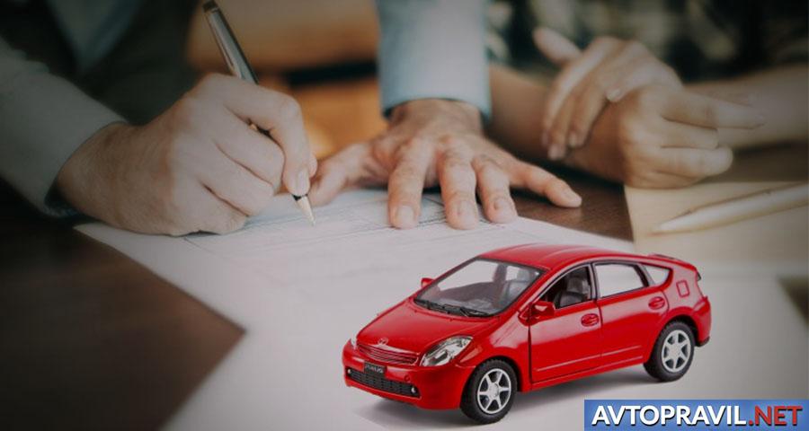 Игрушечная модель авто на фоне людей, подписывающих документы