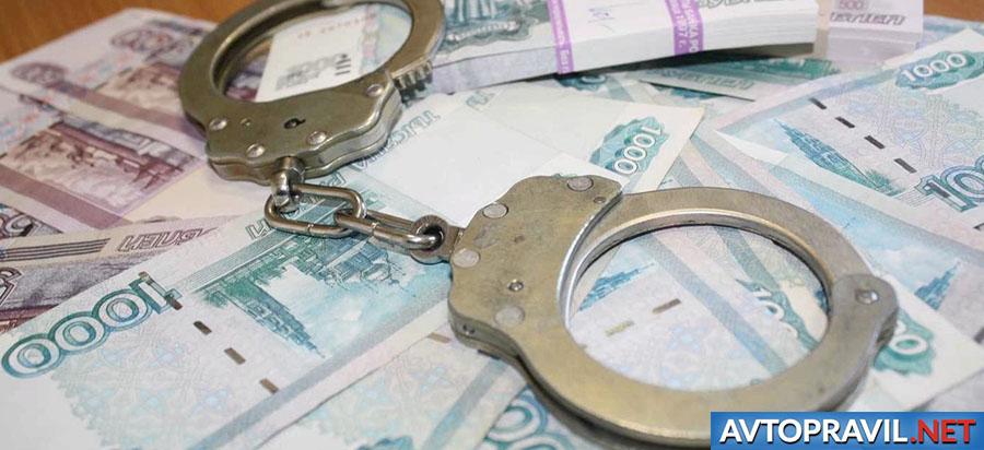 Деньги и наручники, лежащие на столе