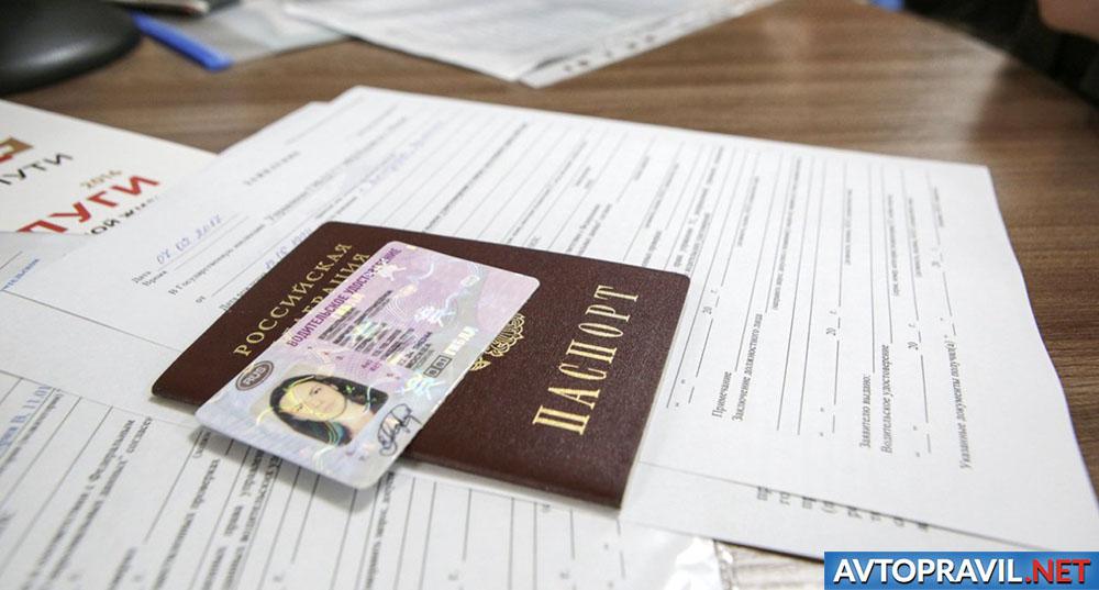 Заменить водительское удостоверение надо до истечения срока или после