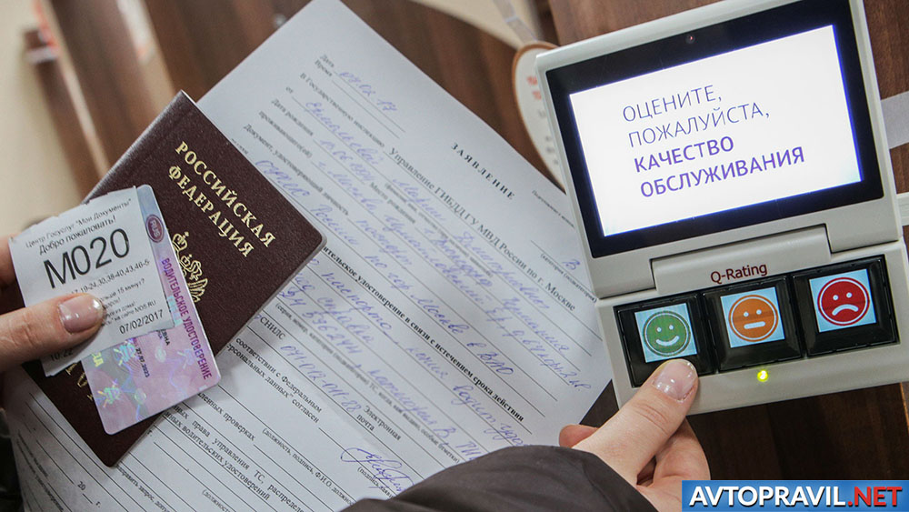 Документы в женских руках и терминал МФЦ