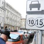 Штраф за неоплату парковки останется прежним: решение Мосгордумы