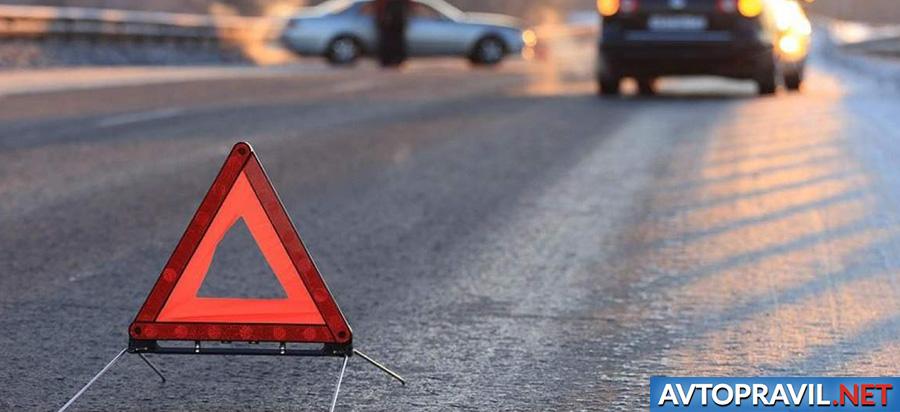 Аварийный треугольник на дороге