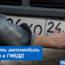 Как снять автомобиль с учета в ГИБДД
