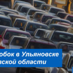 Дорожные пробки Ульяновска и Ульяновской области: как проложить маршрут на карте без пробок