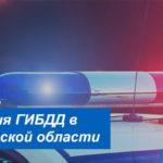 Адреса и график работы отделений ГИБДД в Астраханской области