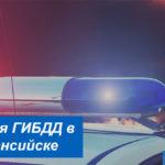 Адреса и режим работы отделений ГАИ в Ханты-Мансийске