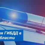 Адреса и режим работы подразделений ГИБДД в Курской области