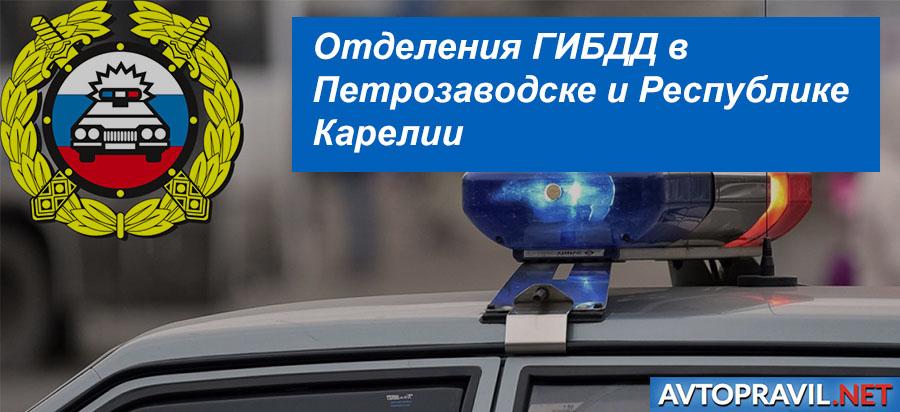 Налоговые проверки пассажирских перевозчиков