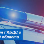 Адреса и график работы отделений ГИБДД в Рязанской области