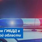 Контакты и график работы подразделений ГИБДД в Тамбовской области