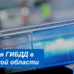 Адреса и график работы подразделений ГИБДД в Ульяновской области