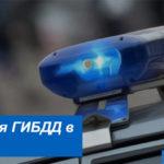Адреса и график работы подразделений ГАИ в Вологде