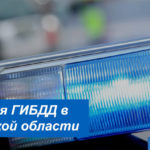 Адреса и режим работы отделений ГАИ в Ярославской области