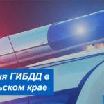 Адреса и время работы отделений ГИБДД в Забайкальском крае